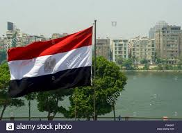 Cairo Flag Egyptian Flag Flaps Against Nile River Amid U S Egypt Strategic