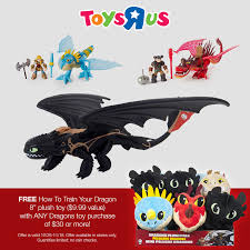 how to train your dragon home facebook