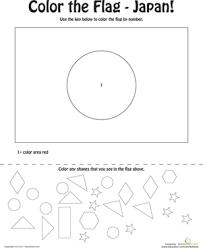 japanese flag coloring page worksheet education com
