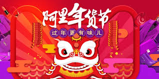 new year shopping launches cny shopping festival