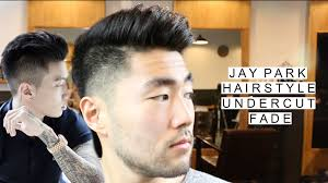 fungbros haircut asian comb over hairstyle fade haircut