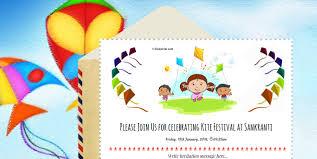 Naming Ceremony Invitation Cards In Marathi Free All Designs Invitation Card U0026 Online Invitations