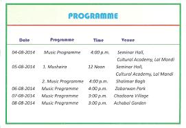 Invitation Card Format For Seminar North Zone Cultural Centre U2013 Cultural Program At Srinagar Jammu