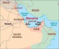 map of bahrain bahrain on map map travel holidaymapq com
