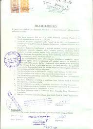 Certification Letter For Confirmation certification letter of confirmation 10 best images of income