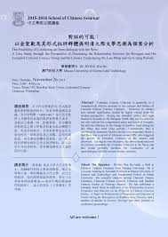changement si鑒e social sci formalit駸 admin of of hong kong page 2