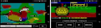 bbs apk ptt hybrid 原bbs reader apk version bbs reader