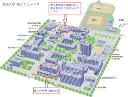Upenn Campus Map Campus Map Pdf Image Information
