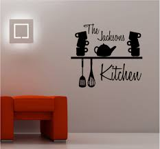 kitchen shelf vinyl wall art quote sticker decal personalised name