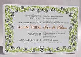 Jewish Wedding Invitations 42 Best Wedding Images On Pinterest Jewish Weddings Jewish