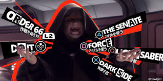 Darth Sidious Meme - darth sidious persona persona 5 battle menu parodies know