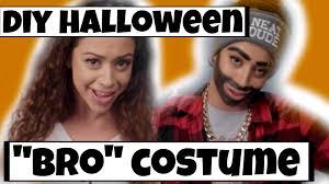 Internet Meme Costume Ideas - wanna be a bro bro costume diy tutorial lizzza youtube