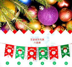 wholesale christmas decorations wholesale christmas decorations flags christmas hanging wall bunting