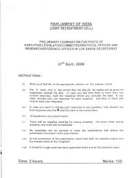 executive legislative protocol officer examination question paper