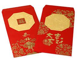 lucky envelopes lucky envelopes with coin favor hansonellis