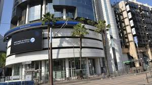 bmce casablanca siege bmce bank of africa le développement durable au coeur de la