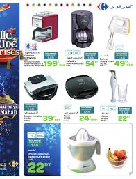 Promotion Cafetiere Malongo by Cafetiere Carrefour Carrefour Dosettes Caf Cappuccino Product