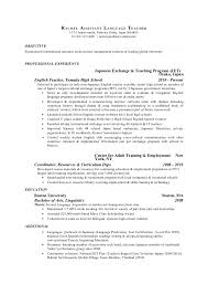 Language Skills Resume Sample by Teacher Resume Objective Special Education Teacher Resume