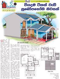 fascinating house plans sri lankan style 12 of lanka elakolla