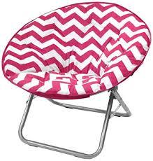 plush chevron saucer chair multiple colors college magazine