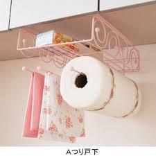 image shabby chic utility organizer kitchen rack recycle