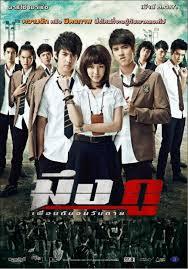 film perang thailand terbaru 10 film action terbaik tahun 2012 french cinema facts