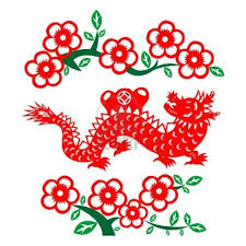 chinese new year clipart free download clip art free clip art