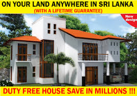 ntsn3 vajira house builders private limited best house