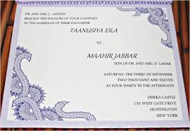 Wedding Invitation Card Quotes In Marriage Invitation Card Quotes In Muslim Images Of Islamic