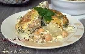 cuisine samira gratin tajine el besbes au four gratin de fenouil r