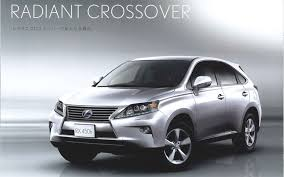 lexus rx330 body kit leaked refreshed 2013 lexus rx crossover photos revealed