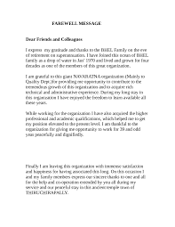 farewell message how to write a farewell message templates u0026 tips