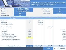 media jornada empledo de comercio 2016 empleados de comercio liquidación octubre 2016 con 12 excel