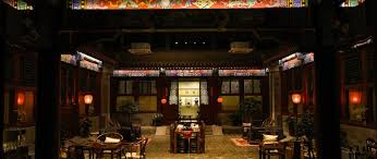 shichahai boutique hotels beijing china