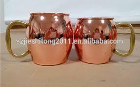 Fancy Coffee Mugs Wholesale Moscow Mule Coffee Mug Cup Aluminum Mug Customized Laser