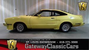1978 ford mustang ii king cobra for sale 1978 ford mustang king cobra gateway cars st louis