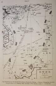 Map Of South China Sea Maps Of Spratly Islands Nansha Spratly Islands Maps 11 To 20