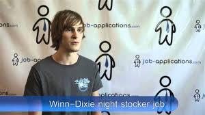 winn dixie interview night stocker youtube