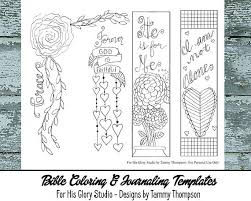 grace 25 bible journaling template black and white