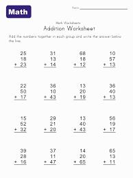 addition worksheets first grade double digit addition worksheets