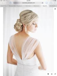 Elegant Bridal Hairstyles by Tulle Sleeves Added To Her Strapless Gown Weddings Pinterest