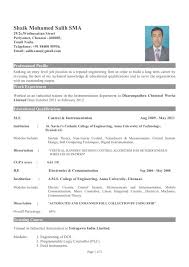 resume formats for engineers resume format for engineering students freshers resume exles 2017