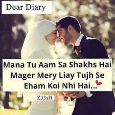 wedding quotes in urdu sayyad saheb with best frd mohammed kamran sayyad mohammed javed