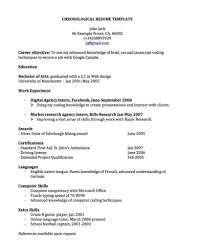 resume templates word 2010 download how to make a functional resume free resume example and writing free and printable resume templates functional resume template word 2010 functional resume template free download
