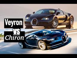 bugatti vs bugatti chiron vs bugatti veyron inside
