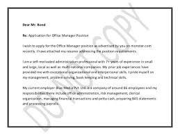 cover letter office administrator 14 cover letter sample database