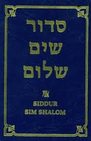 shabbat siddur siddur sim shalom a prayerbook for shabbat festivals and weekdays