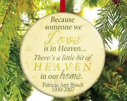 in loving memory christmas ornament 10 00 via etsy christmas