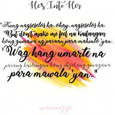 he u0027s into her by maxinejiji official fanpage home facebook