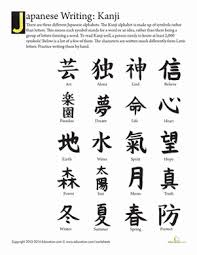 kindergarten japanese language worksheet printable worksheets